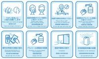 一番人気! 「鹿山の湯」入浴券付き1泊2食プラン【温泉】