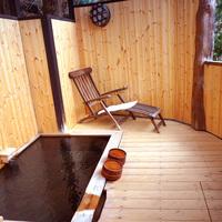 【基本】 花の壱番客室 大木の庵で囲炉裏料理を楽しむ 露天付客室と囲炉裏創作懐石料理 (3階客室)
