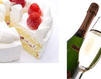 特別な日に大切な人と記念日・お誕生日プラン(ケーキかスパークリングワインどちらかチョイス出来ます)