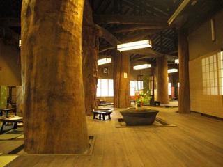 花の壱番客室 【大木の庵で囲炉裏料理を楽しむ】 露天付客室と囲炉裏創作懐石料理 (3階客室)