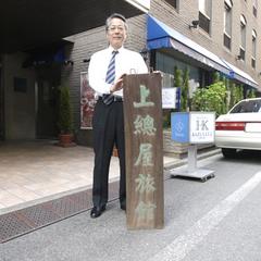 【人気の朝食付】シンプルステイ(全館Wi-Fi)