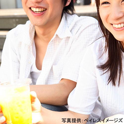 ◆【in13時〜out12時】くつろぎカップルプラン 素泊り(食事なし)