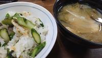 【平日限定】少数でコロナno-密で安心!無料外湯巡り&山菜・自家産アスパラを食べて免疫力もアップ!
