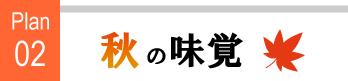 瀬戸内海の夏title