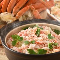 【3月限定特別価格】【日にち限定】 食べ放題「蟹・広島牡蠣・ステーキ」&温泉