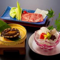 【特選味わい会席/夕部屋食】 贅沢グルメ!神戸牛+活あわび+季節の一品!