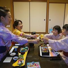 【お子様料金がおトク/夕部屋食】「家族de温泉旅」お休みは家族で若水へ♪