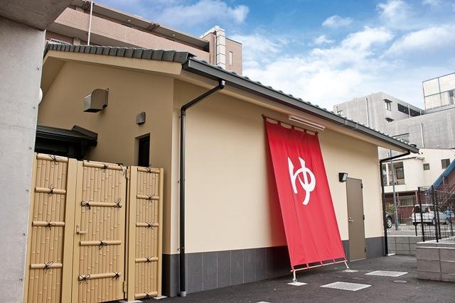 Plaza Inn Hamura Plaza Inn Hamura