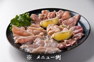 ☆選べる夕食プラン☆ (焼肉ホルモン)