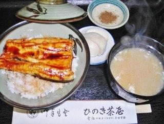 ☆選べる夕食プラン☆ (うなぎ・和食)