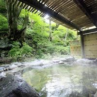 【連泊/eco】2泊以上でお得!別荘感覚で、自然の中で暮らすように旅する/コロナ対策にも<食事なし>