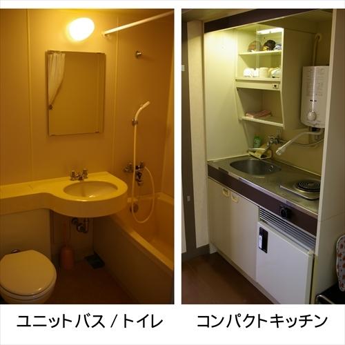 VHP軽井沢 関連画像 4枚目 楽天トラベル提供