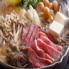 【個室食お約束】1日2組限定!特製割り下で味わう飛騨牛すき焼き♪安心の個室食確約プラン