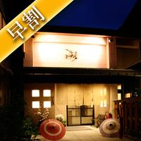 【さき楽55】最大9%オフ☆飛騨牛しゃぶ&焼肉を一緒に楽しめる♪オリジナル「游山鍋」【現金決済】