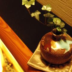 【自由きままな箱根ひとり旅…★】お食事は嬉しいお部屋出し♪[特典付]【楽天ポイント2倍セール】