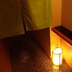 【1泊2食付】24時間入浴OK♪温泉三昧★にごり湯と旬のお料理を堪能[部屋食]楽天ポイント2倍セール