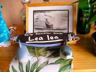 癒しハワイで♪カップル記念日ケーキ付きプラン♪