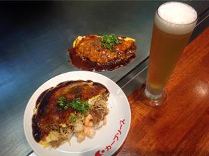 【選べる夕食付プラン】広島名物を堪能するお好み焼きセットor広島特選セット付♪