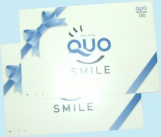 【連泊限定・QUOカード1000円付プラン】限られた予算で少しばかりの贅沢を♪