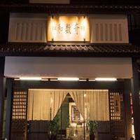 【春夏旅セール】【喫煙】【素泊】スタンダードプラン☆【Wi-Fi無料】