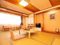 和室12.5畳間◆禁煙◆
