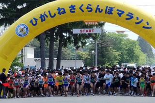 ◇早めの朝食・大会後入浴付き◇さくらんぼマラソンプラン