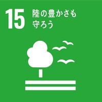 SDGs実現へ【エコプラン】