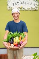 〜ここから繋がる〜京丹後のオーガニック野菜と元気なココロ