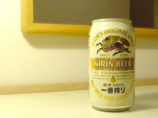 7日前予約特典★缶ビール付orクロレラ茶付プラン(朝食付)★