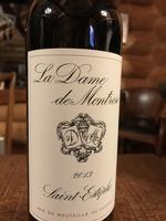 メドック格付第2級 シャトー・モン・ローズのセカンド★ラ・ダーム・ド・モンローズで夕食を楽しむ