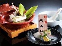 【あんしん巣ごもりプラン】夕朝お部屋食で更にグレードアップ!特選お造りと神戸牛陶板焼きの特撰会席