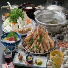 旨味ぎっしり【かにちり鍋】☆冬ならではの「かに」をお鍋でどうぞ☆≪お部屋食≫