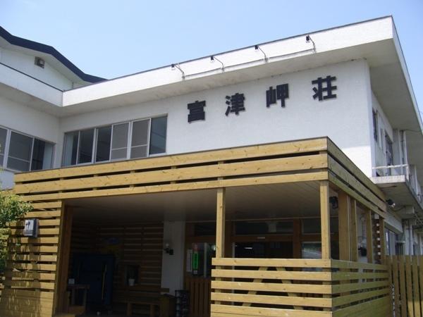 富津岬荘 関連画像 2枚目 楽天トラベル提供