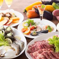 【期間限定!選べる夕食付き】年末・年始宿泊プラン