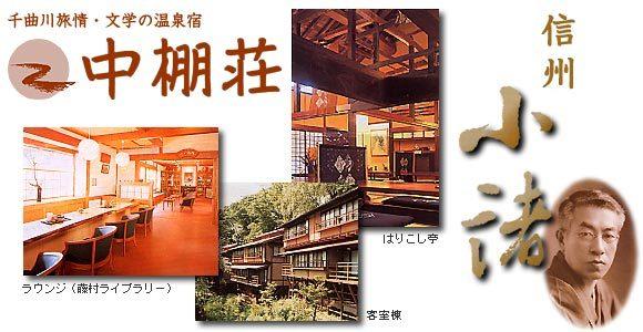 【夏秋旅】【趣】和風創作料理と風情のある大正館1階