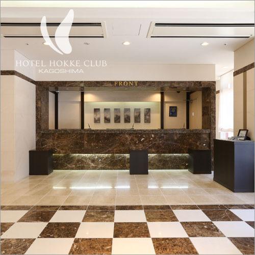 ホテル法華クラブ鹿児島 関連画像 3枚目 楽天トラベル提供