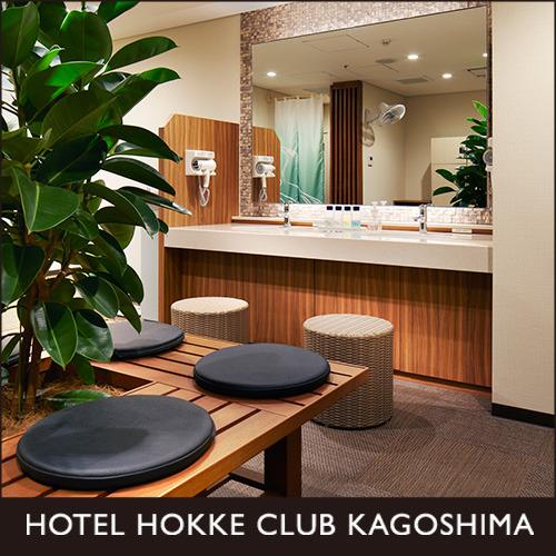 ホテル法華クラブ鹿児島 関連画像 2枚目 楽天トラベル提供