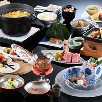 【お部屋食】〜厳選食材〜 記念日や接待におすすめ。調理長おまかせ会席