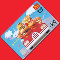 【マックカード500円分】+15の無料特典付◆シングル素泊まり5,900円!出張に♪