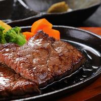 【夕食付◇国産牛ステーキ◇300g】<ボリューム満点◎>柔らかな食感、口いっぱいに広がる肉汁が最高!