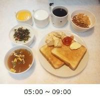 【THE SALE】 無料サービスが満載!ソウル・鍾路にある家庭的なゲストハウス!セファへようこそ♪