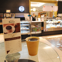 【ビジネス&おひとりさま歓迎】1F『BONO』にてウェルカムコーヒー付き♪【朝食付き】