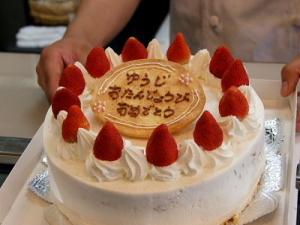 <大切な記念日に>映画「いまあい」感動のケーキ付プラン