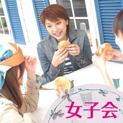【女子旅】伊豆高原の可愛い!を満喫♪女性限定無料特典付きプラン