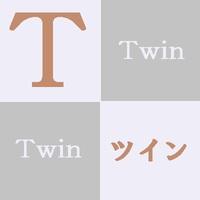 【お得】   2名 利用のツインプラン  !!