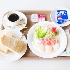 ≪早期割引14≫【朝食付きプラン♪】14日前の予約がお得です♪