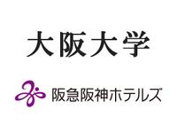 新型コロナウイルス ワクチン・治療薬開発支援宿泊プラン(素泊まり)