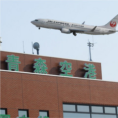 【飛行機ご利用の方へおすすめ】青森空港からホテルまで楽々〜お迎えタクシー付宿泊プラン(朝食付)