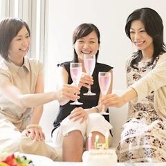 思う存分おしゃべり!女子会・女子旅プラン 【朝食付】