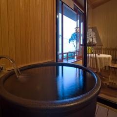 カップルにおすすめ!『信楽焼き』半露天風呂付ダブルルーム